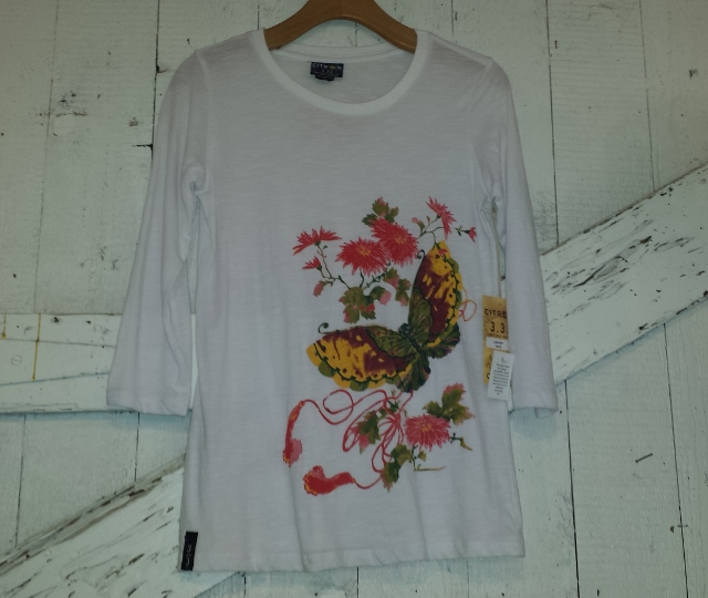 Citron White Butterfly Tee