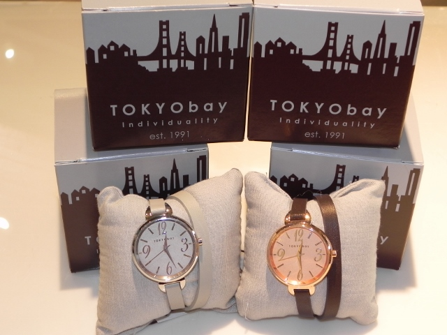 Silver and Brown TokyoBay Wrap Watches
